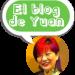 blog_yuen